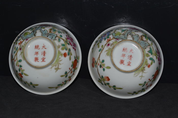 A pair Famille Rose Bowls - China - Xuantong marked ( Republic period)