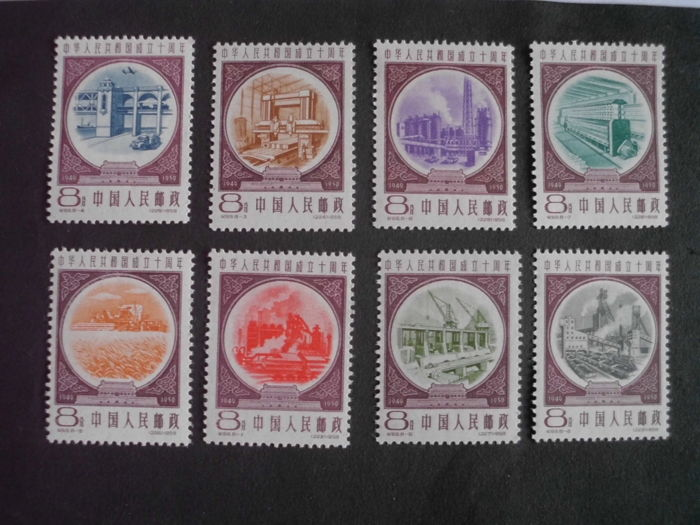 China 1959/1971 - collectie - Michel 238-245, 473-480, 1083-1093.