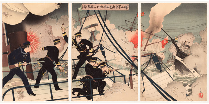 "Original woodblock triptych by Adachi Ginko (act.1874-1897) - ""Kabayama, onboard the Seikyomaru, Attacks Enemy Ships "" - Japan - 1894"