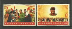 China 1967 - Révolution culturelle - Scott 965-966