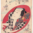 Check out our Japanese Antiques Auction (Woodblock Prints - Ukiyo-e)