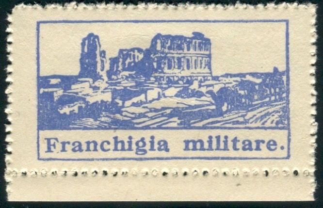 Italy Kingdom 1943 - El Djem military allowance edge of sheet - Sassone N . 1