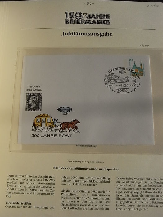 World - Stamps on Stamps / Rowland Hill / 150 Years Stamps