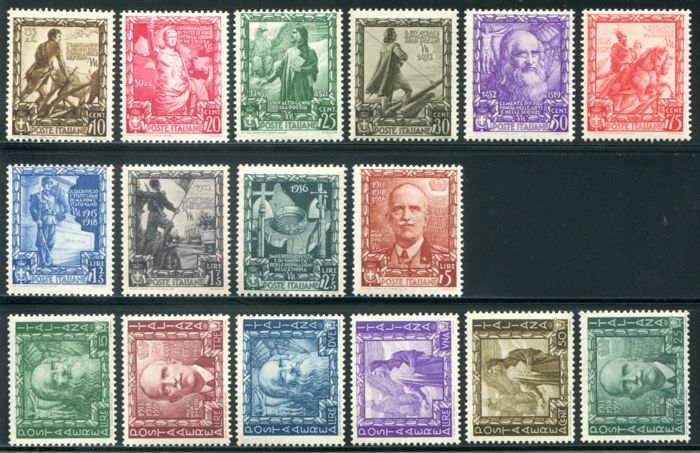 Italy Kingdom 1938 - Empire complete series PO + PA - Sassone NN. 439/448 e A111/116