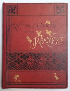 Aime Humbert  (1819-1900) - Japan and the Japanese Illustrated  - 1874