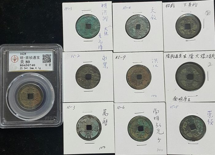 China, Ming Dynasty - Lot various coins (10 pieces) - bronze