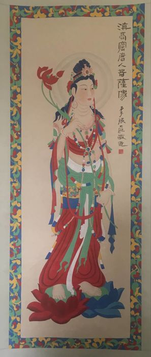Hand painted large scroll painting《张大千-佛像》 - China - late 20th century