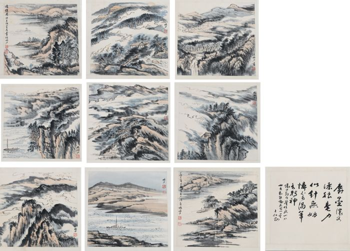 A  landscape album with watercolors in style of Lu Yanshao - China - late 20th century