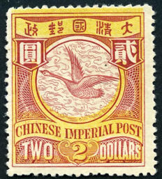 China 1898 - $2 flying geese - Chan 114