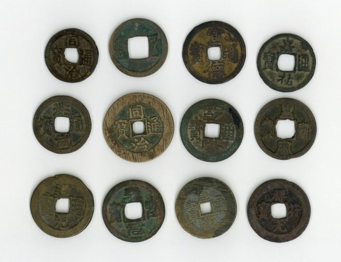 China - Lot various coins from different dynasties from Pre Han to Qing Dynasty (B.C.20 (12 pieces)