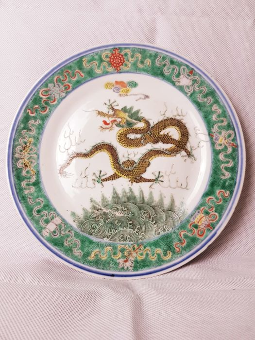 Porcelain dish - Chinese - 19th century