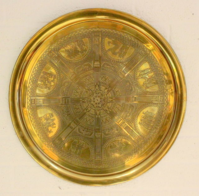 Antique brass dish - Egypt - circa early 1900