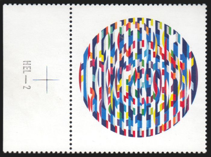 France 1980 - Agam, variety black color omitted, Certif. ROUMET - Yvert 2113b