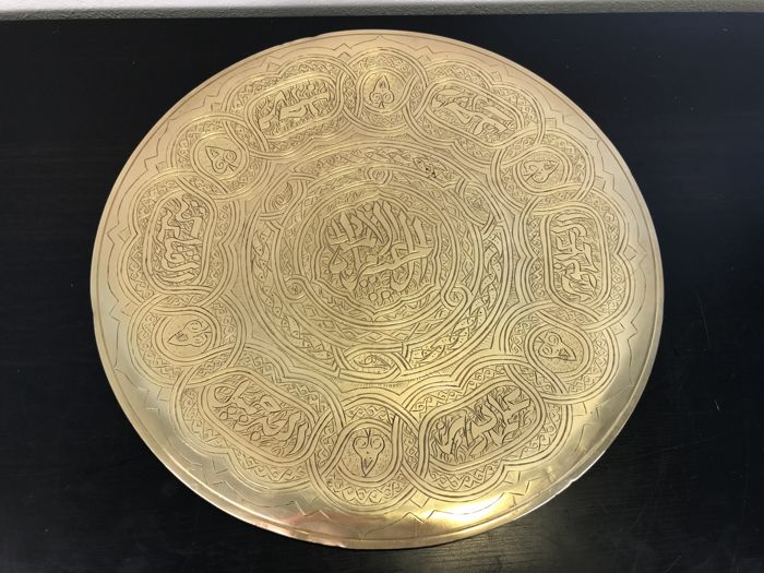 Beautiful copper plate with an oriental scene - late 20th century