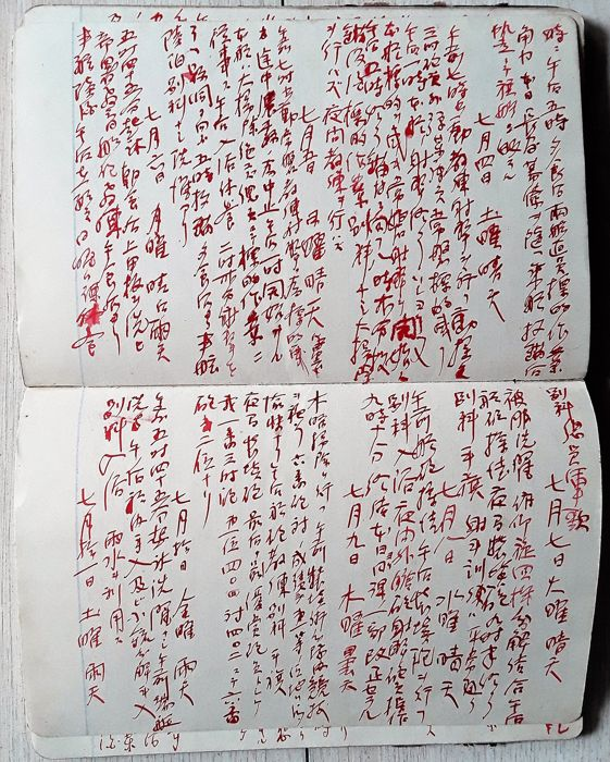 Japan; Unknown soldìer - Handwritten diary with the memoirs on a battle ship  - 1930