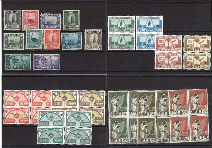 Somalia A.F.I.S. 1950/1960 - lot with stamps, quatrains, sheet and envelopes