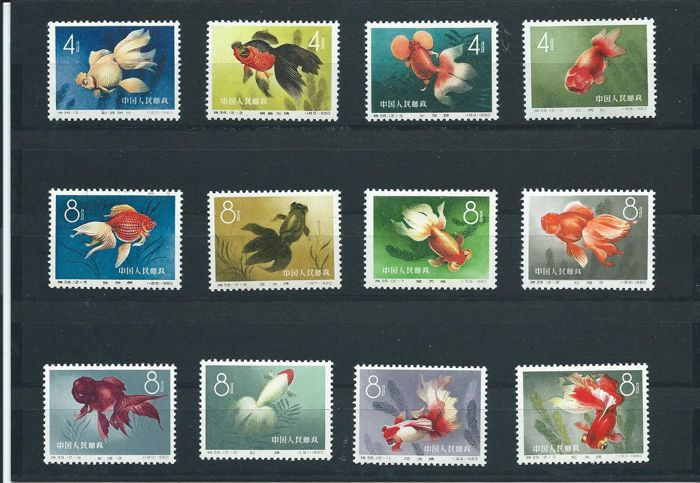 China 1959/1979 - Lot with Sport, Goldfish S38, N12-N20 etc.