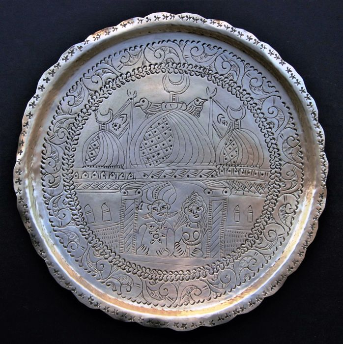 Antique serving tray with oriental scene - Eastern European - late 19th Century