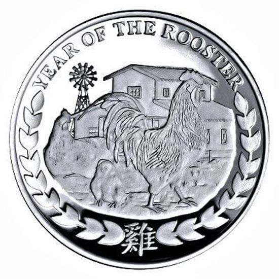Somaliland - 1000 Shilling 2017  Year of the Rooster - 1 Oz - Silver