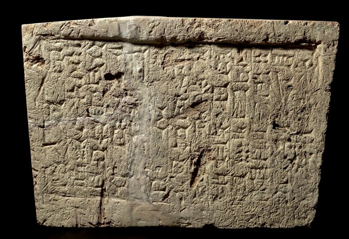 Mesopotamien Terrakotta Assyrian Temple Brick with Cuneiform Writing - 21.5 x 15 cm - (1)