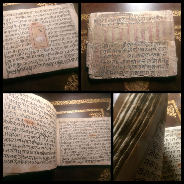 India; Gujarati Manuscript - 1830/1860