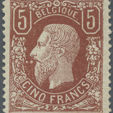 Check out our Exclusive Stamp Auction (Belgium)