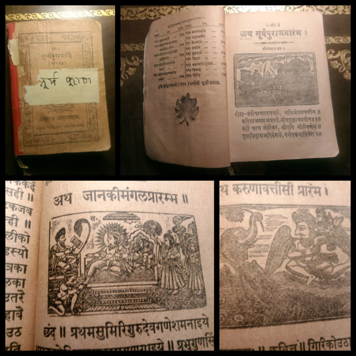 India; Book about Hindu religion, deity, legends - 1870