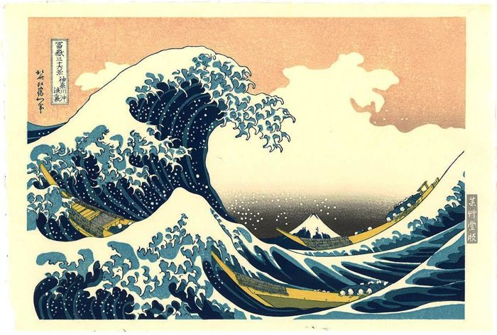 Woodcut from Katsushika Hokusai (1760-1849) (Unsodo reprint) - The Great Wave off Kanagawa from Thirty-six View of Mount Fuji - Japan - 2nd half of the 20th century
