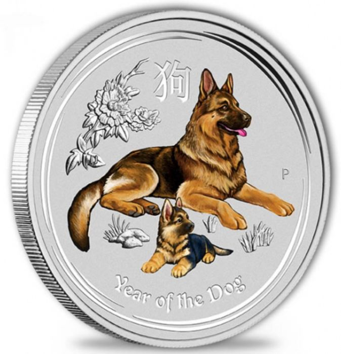 Australia - 8 Dollars, 2018 - 5 oz Silver, coloured - (Year of the Dog)