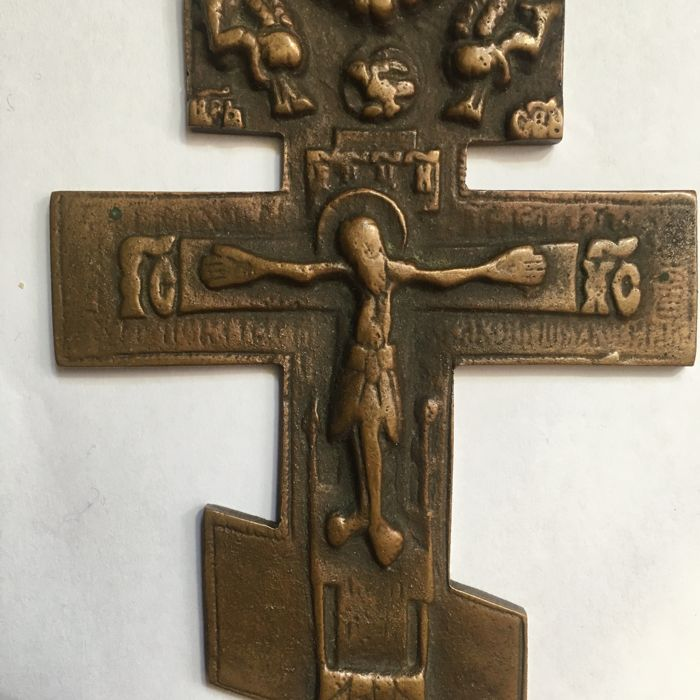 Russian Orthodox bronze cross icon