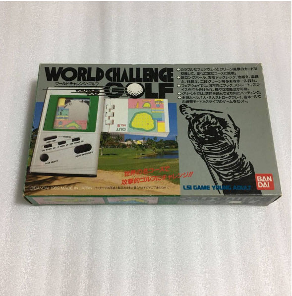 Bandai - World Challenge Golf LSI Game - 1989