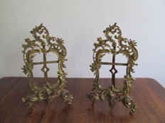 Two gold-plated bronze picture frames - France - second half 20th century 19th