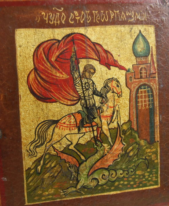 Small antique icon with holy St George