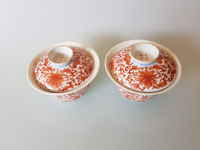 Pair of bowls with lid - China - Republic