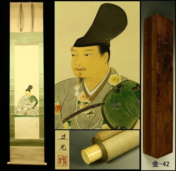 Hand-painted hanging scroll, signed 'Shiko' 史光,  Painting 'Samurai General' - Japan - ca. 1940-50 (Showa Period) w/box