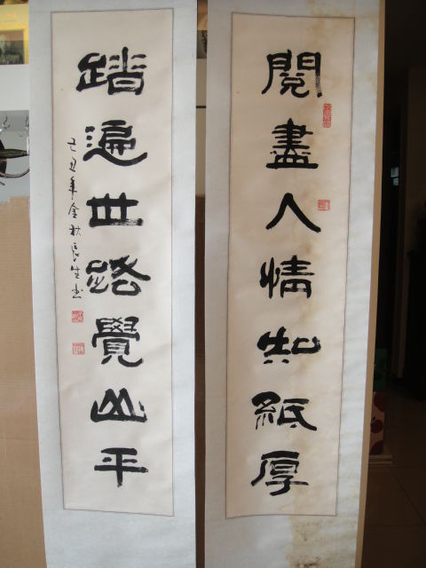 Chinese calligraphy scrolls - China - late 20th/21st century