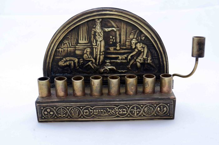 Judaica - Back Menorah Lamp - Hannukiah - red copper - Esther scroll - Bezalel - Jerusalem - ca. 1940's