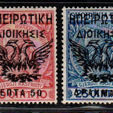 Stamp Auction (Albania)