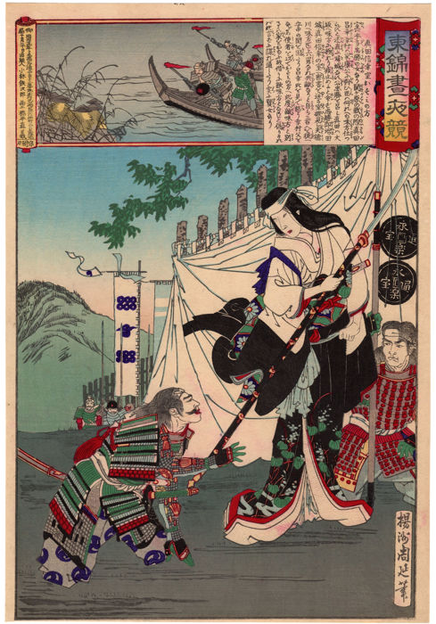 "Original woodblock print by Toyohara Chikanobu (1838-1912) - 'Lady Osumi', from the series ""Embroidery Pictures, Comparison of the Day and the Night"" - Japan - 1886"