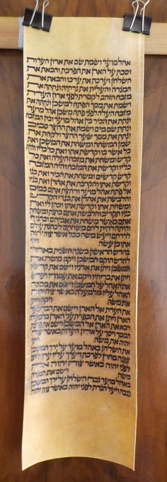 Bible scroll / manuscript - on parchment - circa mid 18th to mid 19th century.