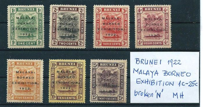 Brunei 1922 - Malaya Borneo Exhibition 1c-25c - broken 'N'
