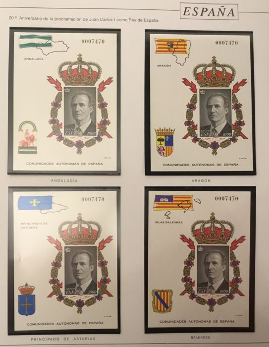 Spain 1995 - Official tests autonomies with same numbering - Edifil P37/56