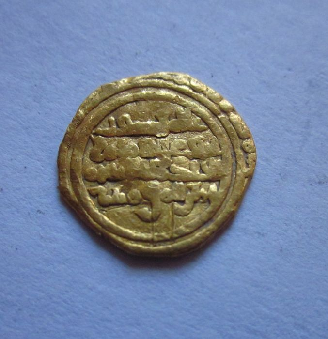 Spain - Hispano  arabe 1/3 de dinar  - Gold