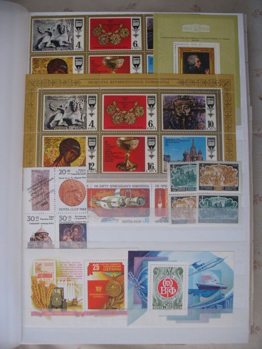 Soviet Union 1974/1990 - Stamp collection with many blocks