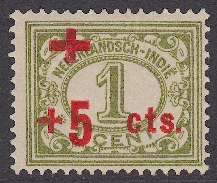 Dutch East Indies 1915 - Relief issue, with imprinting deviation - NVPH 135f