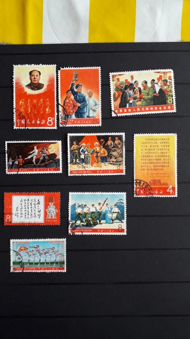 China 1949/1960 - Collectie