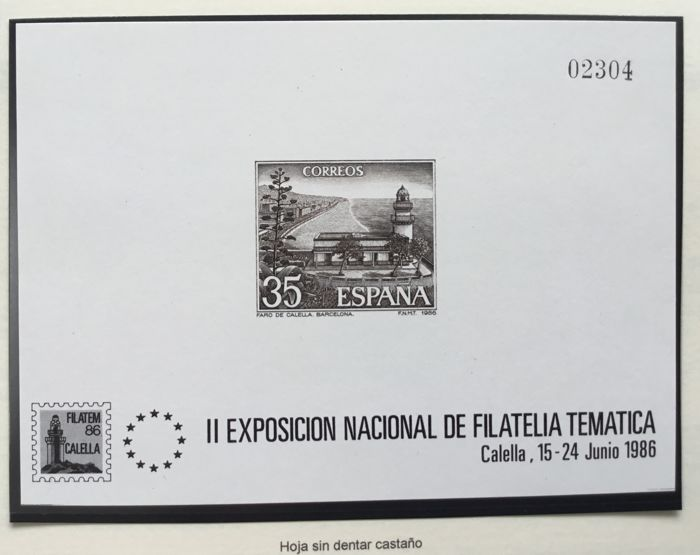 Spain 1975/2017 - Complete collection of luxury tests - Edifil P1/P135