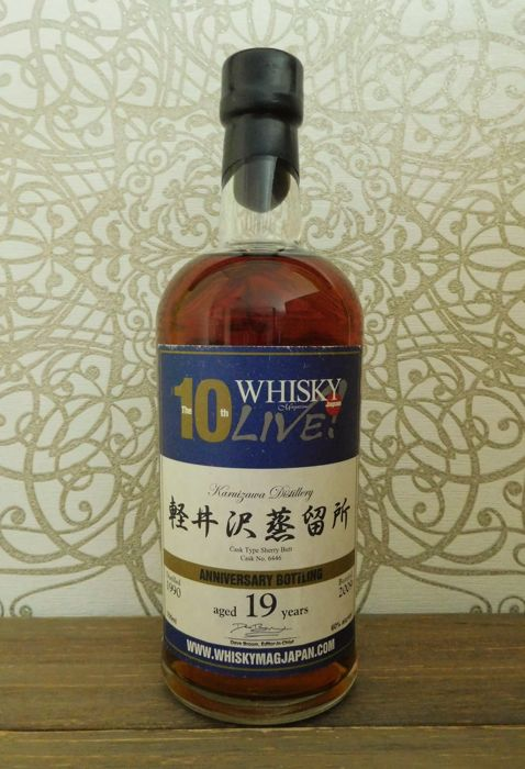 Karuizawa 1990-2009 (19 Years Old) Single Cask #6446 / Whisky Live 10th Anniversary - Ltd. Edition only for Japan