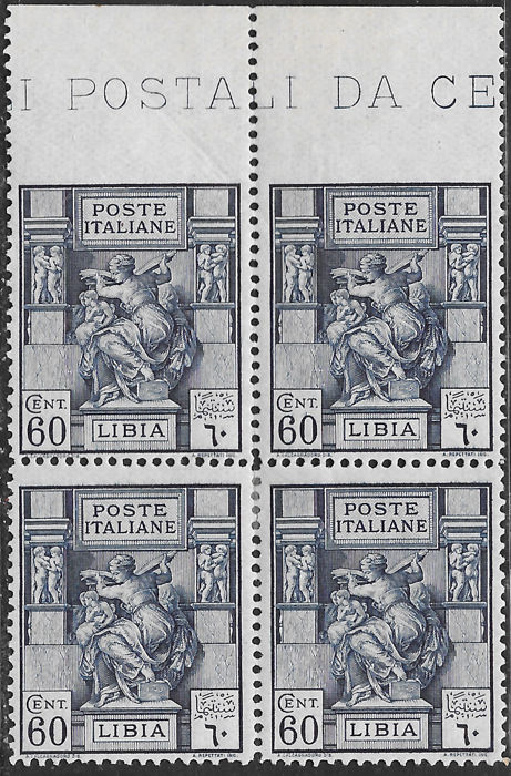 Italy 1924 - Libya quatrain with the upper two not jagged at the top - Sassone n. 42 + 42 + 42e + 42e