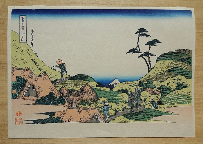 "Woodblock print by Katsushika Hokusai (1760-1849) (Reprint) - 'Shimomeguro' from the series ""Thirty-six Views of Mount Fuji"" - Japan - 2nd half 20th century"
